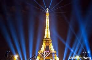 Holiday Hanukkah Eifell tower and menorrah